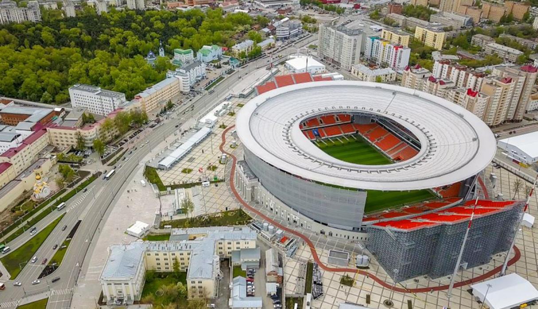 Mundial Rusial 2018: El extraño diseño del Ekaterimburgo Arena