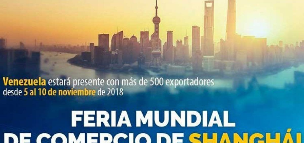 Feria Mundial de Comercio