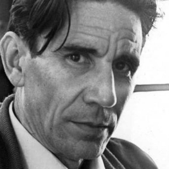 César Rengifo, un militante del realismo social