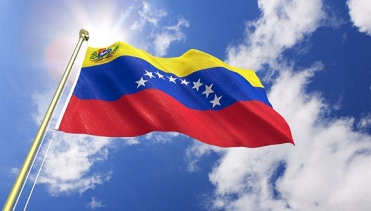 La Bandera nacional es el símbolo patrio más representativo